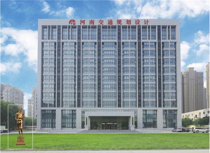河南省交通勘察设计研究院科研中心办公室(鲁班奖)