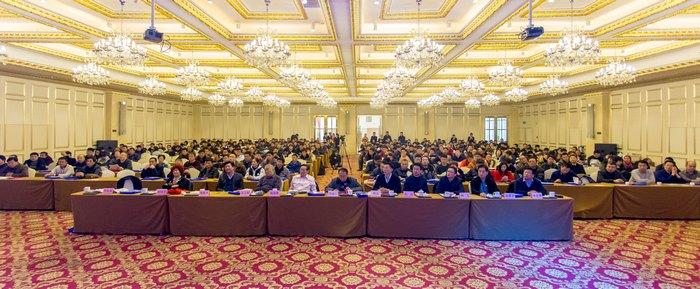 2016年必威手机版官方网站必威体育投注下载年会