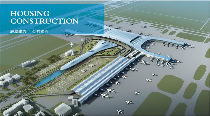 郑州新郑国际机场二期扩建betway必威注册网址西工作区配套betway必威注册网址